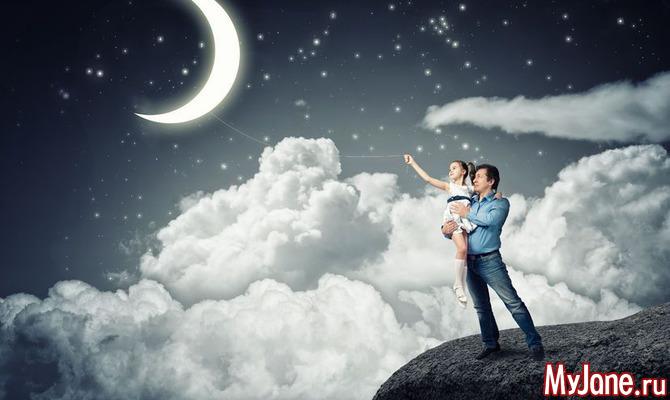 Любовный гороскоп на неделю с 06.04 по 12.04