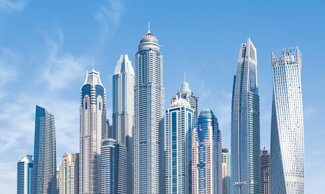 Поездка в Эмираты