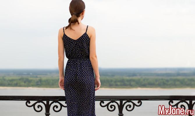 Что думают об одиноких женщинах?