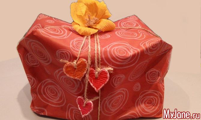 Упаковка подарка – важный элемент