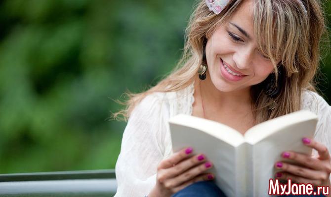 Почему полезно читать бумажные книги?