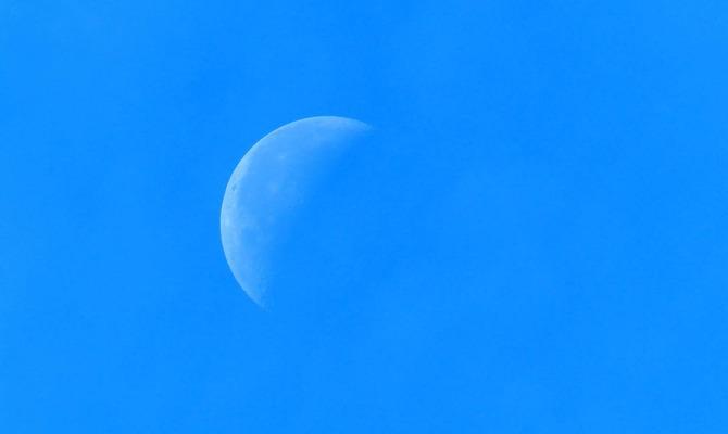 Астрологический прогноз на неделю с 10.08 по 16.08