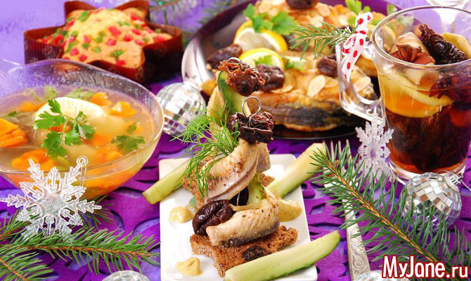 Постные блюда для новогоднего стола
