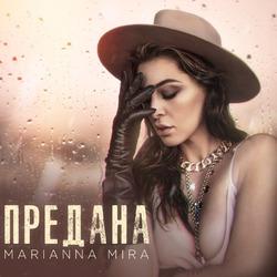 Marianna Mira готовит подарок поклонникам к 14 Февраля