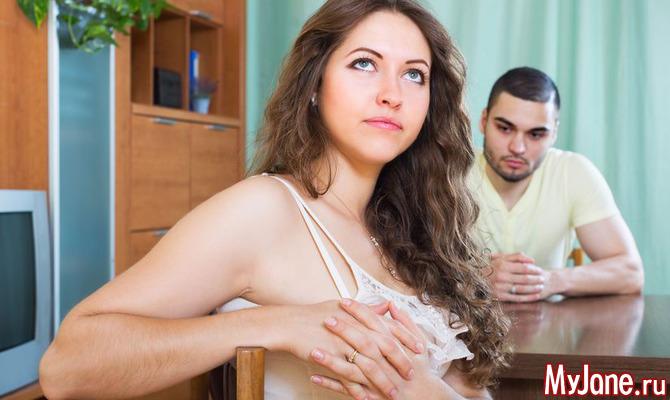 Отношения, которых следует избегать