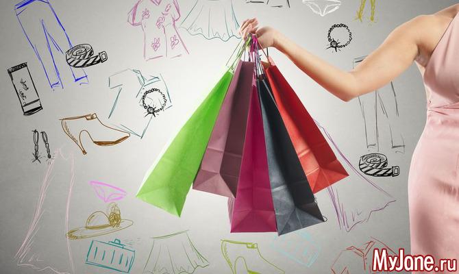 Мы вместе: что нужно знать о совместных закупках