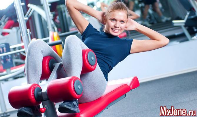 Программа послепраздничного похудения в тренажерном зале