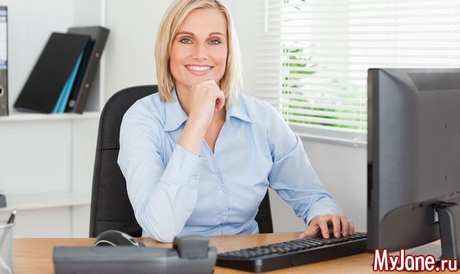 Карьерный рост и женщина