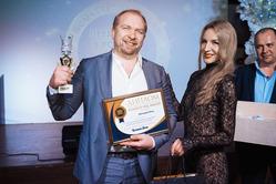 В Москве прошла первая AR-премия