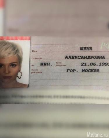 Дочь Валерии официально сменила имя