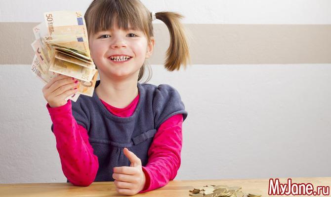 В каком возрасте ребенку можно давать деньги