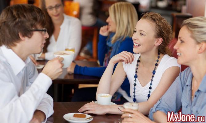 Что такое продуктивное общение?