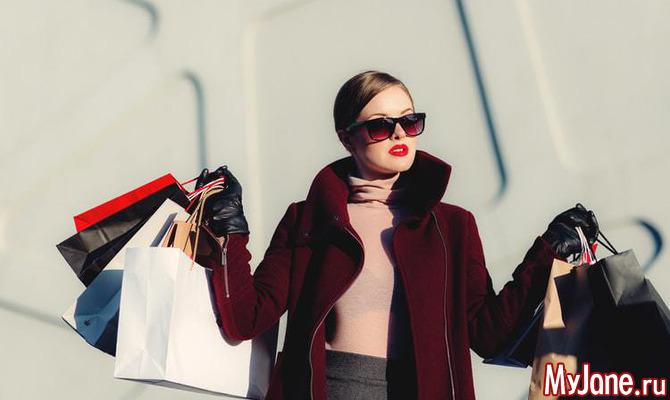 Лучшие страны для шопинга