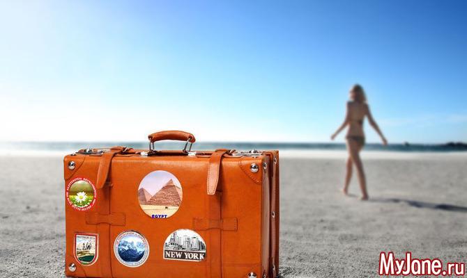 Вокруг света: как выбрать правильный чемодан