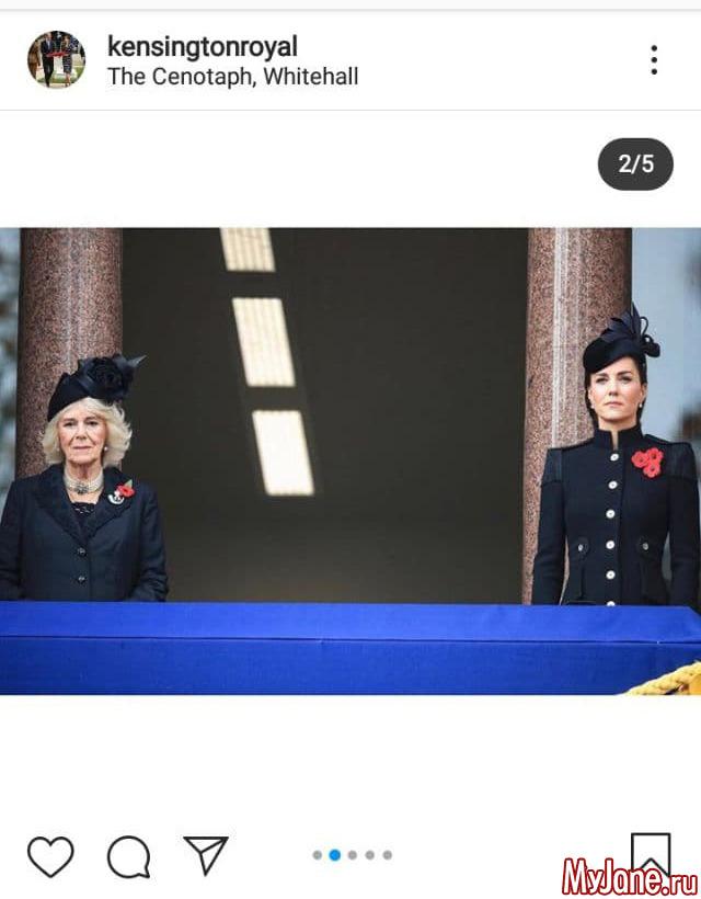 День памяти павших в Великобритании