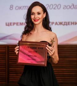 Мария Геворгян была награждена Международной Премией «Грация»