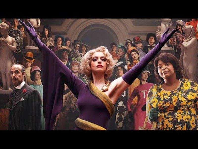 Спецвыпуск киноколонки к Хэллоуину: «Ведьмы» в мировом прокате