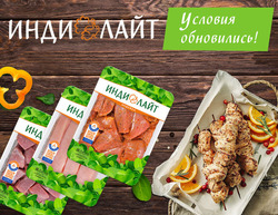 "Конкурс ""Пикник с Индилайт"" на Поваренок.ру"