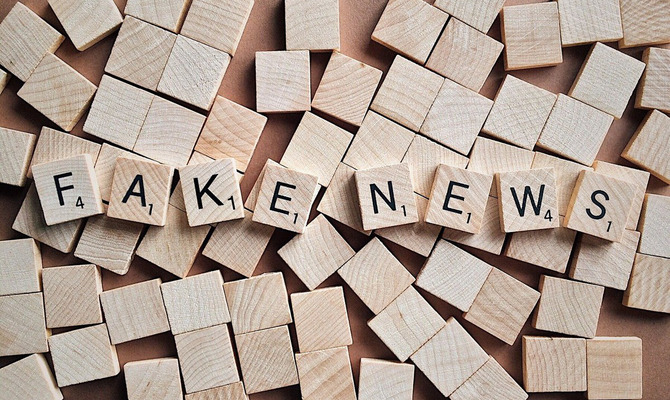 Фейк или правда: как распознать лживую информацию в интернете