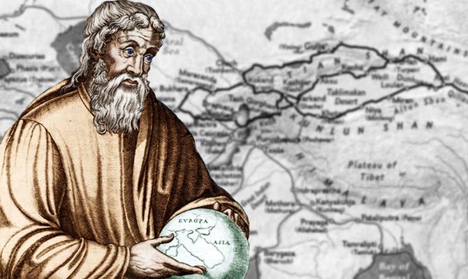 Страбон – отец географии