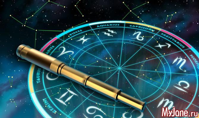 Астрологический прогноз на неделю с 19.04 по 25.04
