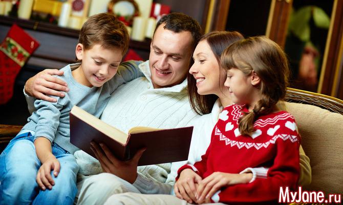 Как привить своему ребенку любовь к чтению?