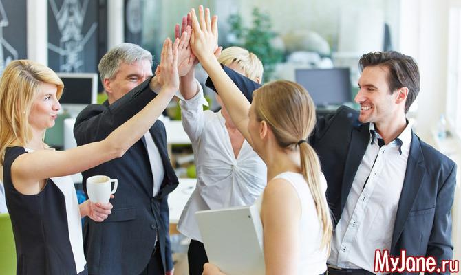 Как мотивировать сотрудников на более продуктивную работу?