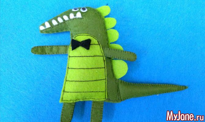 Крокодил из фетра, рукоделие с детьми