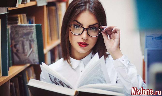 Какие книги способны помочь в построении карьеры?