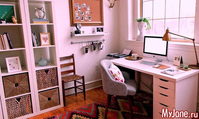 Как создать идеальные условия для эффективной работы дома?