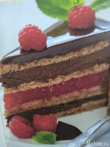 Торт любимый.