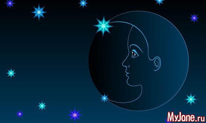 Астрологический прогноз на неделю с 17.07 по 25.07