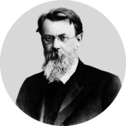 Великий учёный и мыслитель Владимир Вернадский