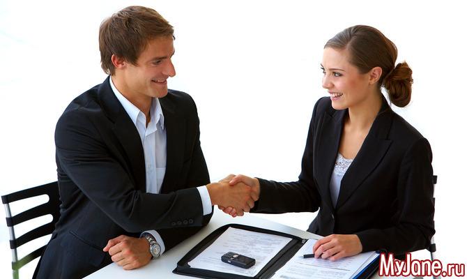 Зачем нужен карьерный консультант?