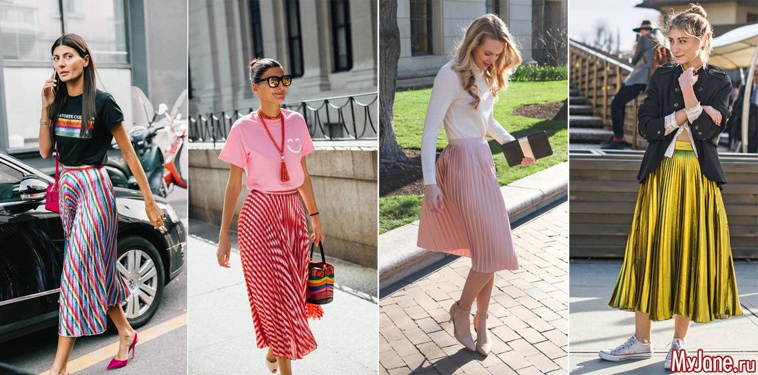С чем носить плиссированную юбку?