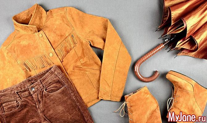 Как успешно сохранить замшевую одежду, обувь и аксессуары?