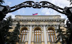 В 2022 году в России появится новая сторублевая купюра