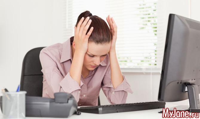 Не хочу трудиться, хочу лениться! Как безболезненно приступить к работе после отпуска