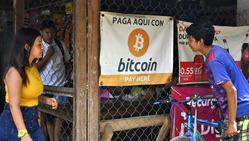В Сальвадоре биткоин стал официальной валютой