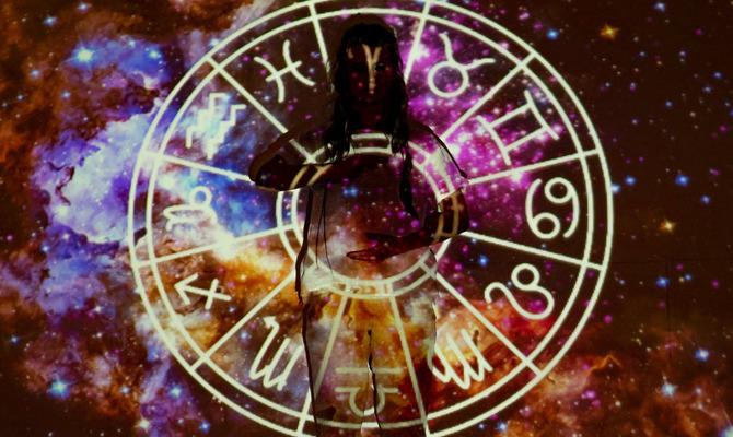 Астрологический прогноз на неделю с 27.09 по 03.10