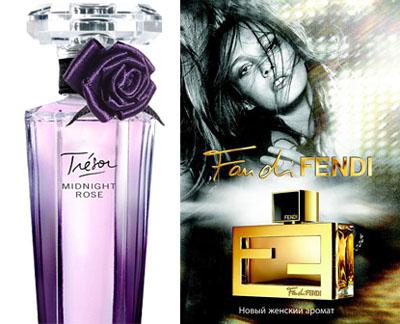 Сексуальные ароматы осени 2011 года